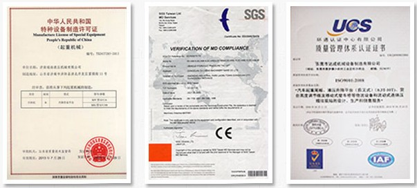 Overhead Cranes Certificates from Suppliers